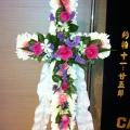 BCF-3A-carnation-flowerA-christian-_-catholic-$350-photwreath-,-Crosswreath-_-small--table-arrangement