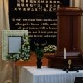 BCF-7-Soka-$250-photowreat-_-coffin-top-arrangement-_-Small-flower